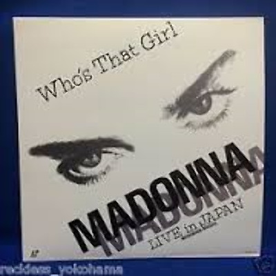 Madonna Who's That Girl Live In Japan Mitsubishi Special Laserdisc