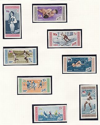 Dominican Republic  1958    Olympic Games Imperf Set   Mnh