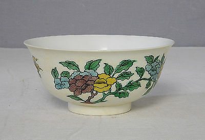 Chinese  San-Cai  Porcelain  Bowl  With  Mark      M2055