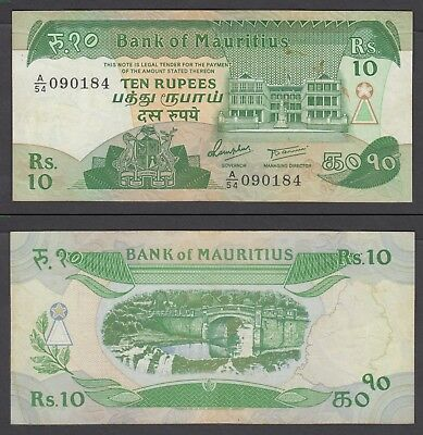 Mauritius 10 Rupees ND 1985 (VF) Condition Banknote P-35