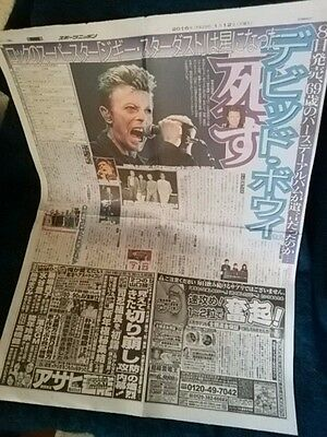 Memorial DAVID BOWIE Japanese NewsPaper  January 12, 2016