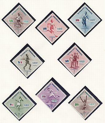 Dominican Republic  1957  Olympic Games  Set   Mnh