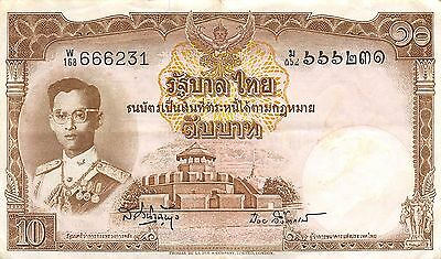 Thailand  10 Baht  ND. 1953  P 76d  Series W/168  Sign. # 41 Circulated Banknote