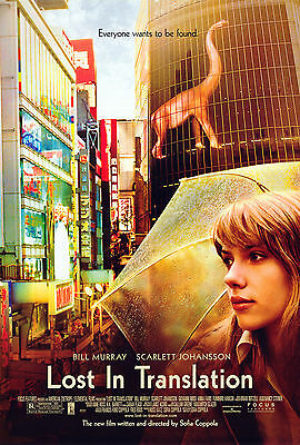 Lost In Translation  Poster 61x91 cm ECONOMY