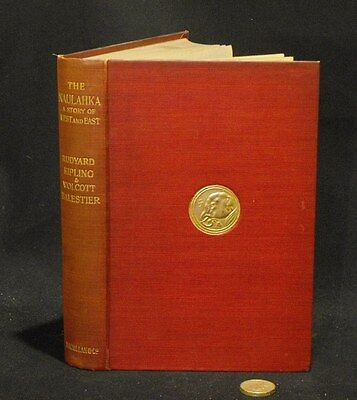 The Naulakha: A Story of West and East, Rudyard Kipling, HB G+