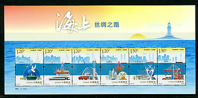 China 2016 MNH Martimite Silk Road 6v M/S Trains Ships Boats Skyscrapers Stamps