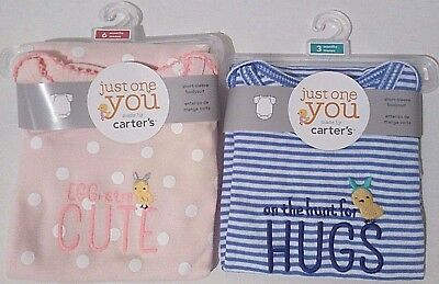 Carter's Just One You Easter BodySuit Infant Baby Boy Girl 3M 6M 9M +FREE HAT
