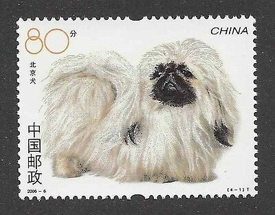 Dog Art Portrait Postage Stamp PEKINGESE PEKE China Native Dog Breeds 2006 MNH