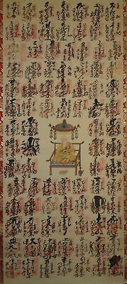 Antikes Japanisches Rollbild Kakejiku 88 Tempel Japan Scroll 3581