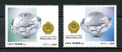 Lebanon 2016 MNH Arab Postal Post Day 2v Set High Face Value Stamps