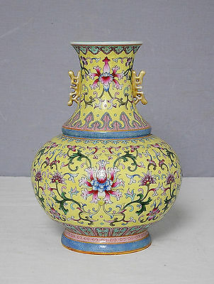 Chinese  Famille  Rose  Porcelain  Vase  With  Mark     M1774