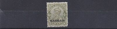 Bahrain  1933 - 37     S G 9      4A  Sage Green Used