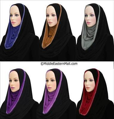 Wholesale Amira Hijabs Lot of 6 Long Hijabs 2 Tone Hoodie Slip on Hijab  Instant