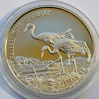 Belarus, 1 Rouble, 2004, Prypiatsky National Park. Crane Bird