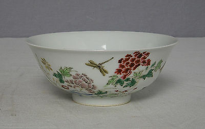 Chinese  Famille  Rose  Porcelain  Bowl  With  Studio  Mark     M2091
