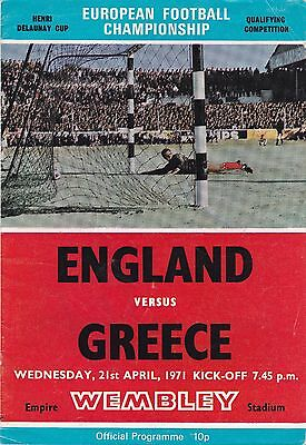 England V Greece ~ European Qualifier ~ 21 April 1971 (1)