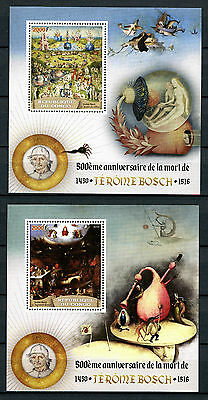 Congo 2016 MNH Hieronymus Bosch 500th Memorial 2x 1v S/S Art Paintings Stamps