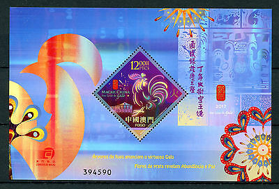 Macau Macao 2017 MNH Year of Rooster 1v M/S Chinese Lunar New Year Stamps