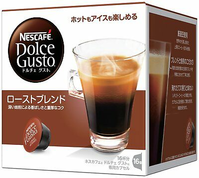 Nescafe Dolce Gusto dedicated capsule roasted blend (Rungointenso) 16 cups