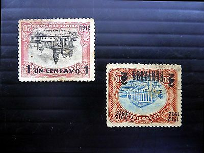 GUATEMALA 1912 Inverted & Double/OPT SG146a/147b Small/Faults Fine/Used FP9919