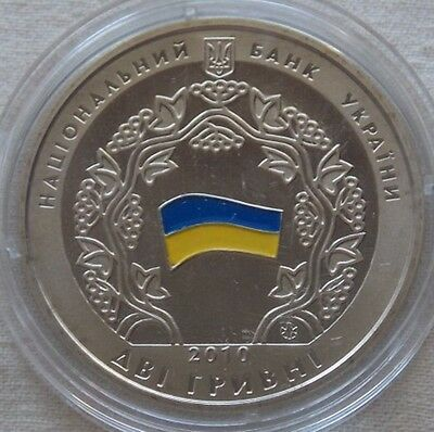2 Hryven 2010 20th anniversary of the adoption of Declaration on State Ukraine