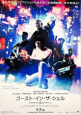 Ghost in the Shell 2017 Alternate Japanese Chirashi Mini Movie Poster B5