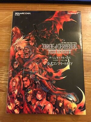 JAPAN Final Fantasy VII Dirge of Cerberus COMPLETE GUIDE