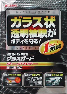 Willson body guard glass Dark Color Coating Care 140ml for Large car Speedy