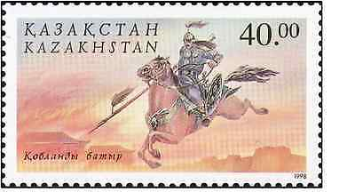 1998 Kazakhstan Postal Stamp - Legend about Kobyalndy Batyr, MNH. CTO available