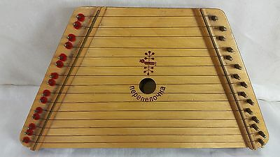 Nepenenoyka Lap Harp Zither 15 String Clean Used Set Fast Calculated Shipping