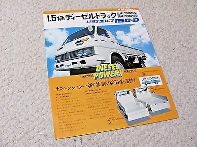 1980's ISUZU ELF 150 SALES BROCHURE IN JAPANESE..