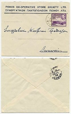 Cyprus Pomos Rural Service 1948 Printed Envelope Co Op Store Society