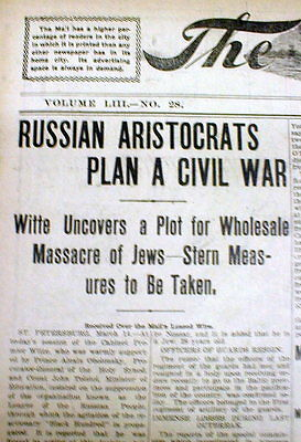 2 1906 newspapers ANTISEMITIC organization in RUSSIA The Black Hundred KILL JEWS