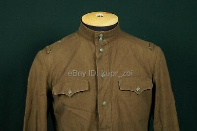 WW2  RAR TUNIC Gimnasterka ORIGINAL  uniform mod.1943 Red Army -2