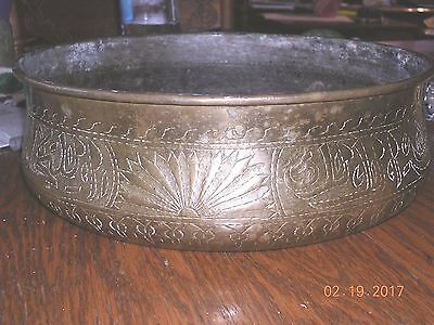 Antique Brass Bowl With Decorative Engraving Heavy