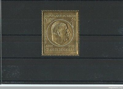 Lot : 032017/261 - Niger 1971 - Yt Pa N° 148 Neuf Sans Charniere ** (Mnh) Gomme