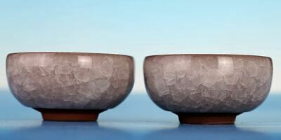 Vintage Fine Pair of Chinese Porcelain Pink Glaze Tea Cups Collection ZS19