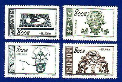 China 1953 S7 Great Motherland (4) Ancient Inventions Stamp Set MNH !