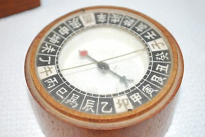 Antique Chinese Mariner's Wood Compass with wood box