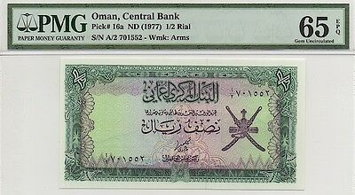 OMAN ND (1977) 1/2 RIAL NOTE, P16a, PMG 65 EPQ