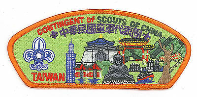 SCOUTS OF CHINA (TAIWAN) - Overseas Contingent Shoulder Patch