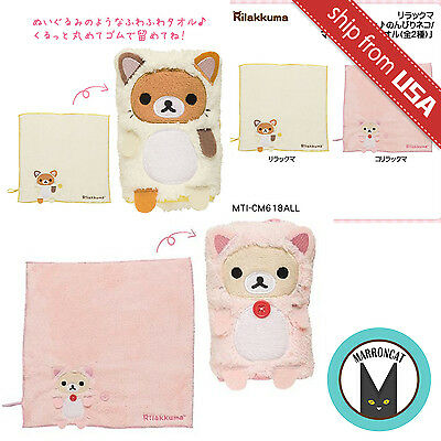 Lot 2 Japan San-X Rilakkuma Korilakkuma Cat Mini Roll up Towel Cute Kawaii Neko