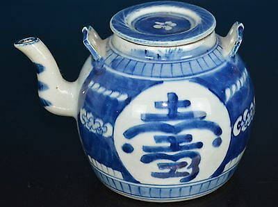 Fine Antique Chinese Blue And White Porcelain Teapot Rare S9562