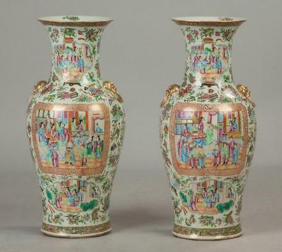 Pair of Chinese Famille Rose Floor Vases Lot 47A
