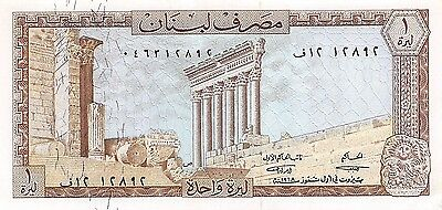 Lebanon 1 Lira 1.7.1968  P 61a  circulated Banknote ,  M10