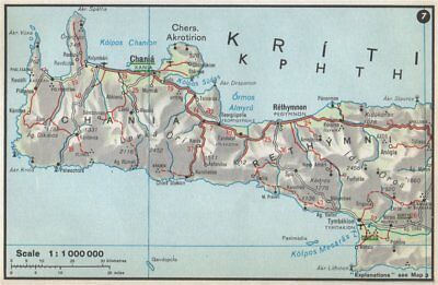 WESTERN CRETE vintage map plan. Chania. Greece 1967 old vintage chart