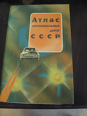 Soviet Union Road Atlas