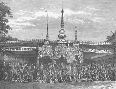 BURMA. Pavilion & Co of performers, Moulmein, antique print, 1877