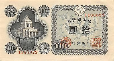 Japan  10 Yen  ND. 1946  P 87a   Circulated Banknote