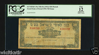 """""""PCGS-12"""" 1952 ND Israel State of Israel 500 Prutah SCWPM-19a """"E488288"""""""